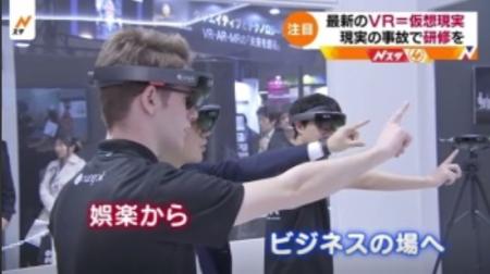 コンテンツ東京2019に出展いたしました!