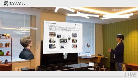 WHITEROOM活用事例に関するウェビナー開催のお知らせ(10/28)